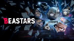 『BEASTARS(第2期)』アニメ無料動画