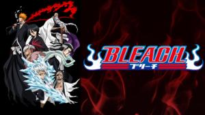 『BLEACH』アニメ無料動画
