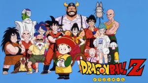 『ドラゴンボールZ』アニメ無料動画