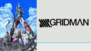 『SSSS.GRIDMAN』アニメ無料動画