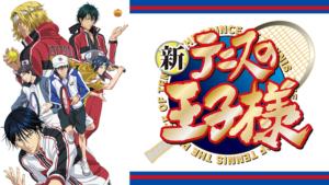 『新テニスの王子様 OVA vs Genius10』アニメ無料動画
