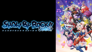 『SHOW BY ROCK!! STARS!!』アニメ無料動画