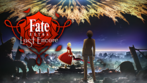 『Fate/EXTRA Last Encore』アニメ無料動画