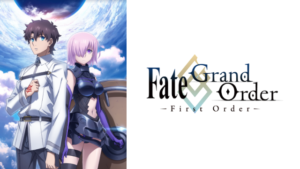 『Fate/Grand Order -First Order-』アニメ無料動画