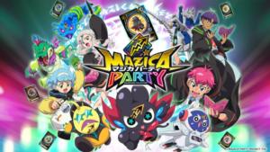 『マジカパーティ』アニメ無料動画