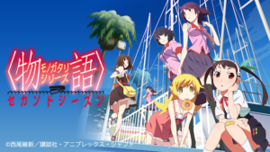 『〈物語〉シリーズ セカンドシーズン』アニメ無料動画