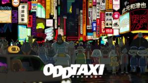 『オッドタクシー』アニメ無料動画