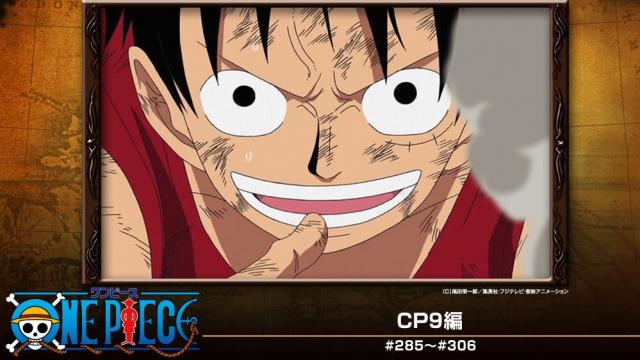 アニメ『ワンピース 9th CP9編』動画