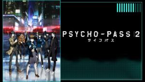 『PSYCHO-PASS サイコパス2(第2期)』アニメ無料動画