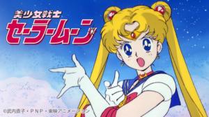 『美少女戦士セーラームーン(第1期)』アニメ無料動画