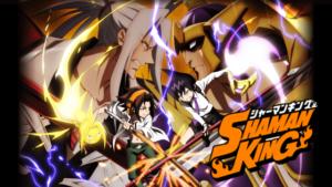 『SHAMAN KING(2021年)』アニメ無料動画