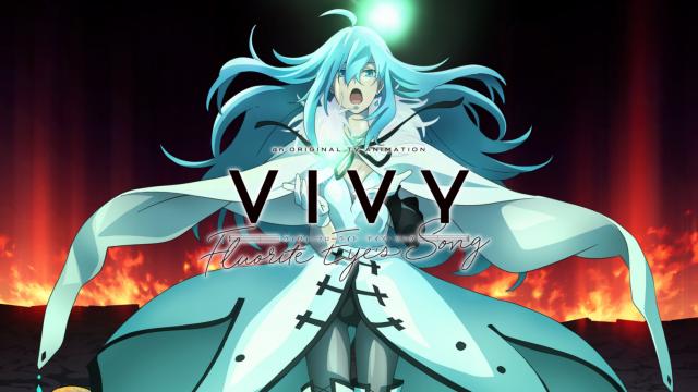 Vivy -Fluorite Eye's Song- 無料動画
