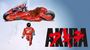 『AKIRA』映画無料動画