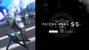 『PSYCHO-PASS サイコパス Sinners of the System Case.2 First Guardian』映画無料動画