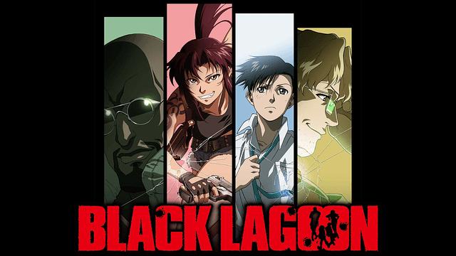 アニメ『BLACK LAGOON(第1期)』動画